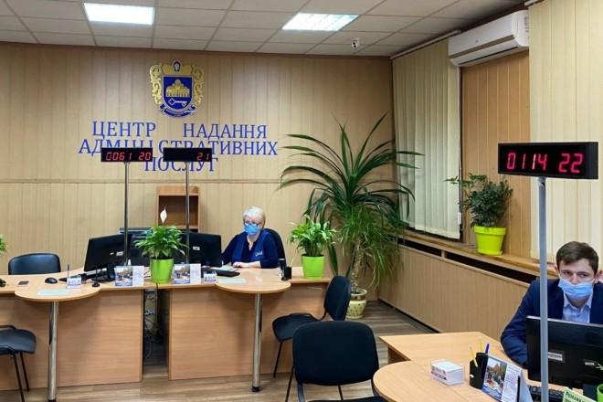 Центри адмінпослуг в Києві обмежили доступ до приміщень