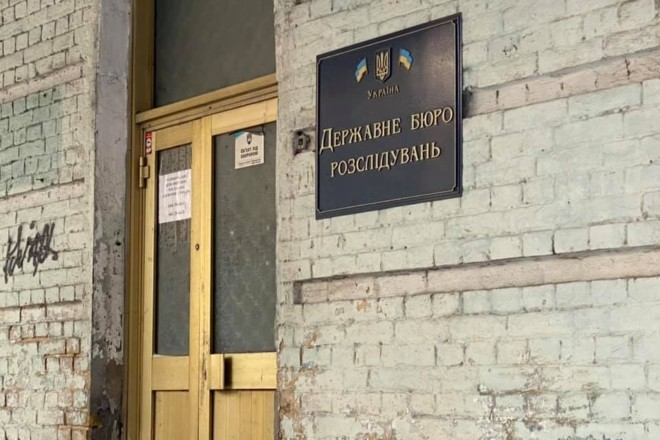 Адвокати Порошенка довели, що ДБР не може користуватись «послугами» Печерського суду