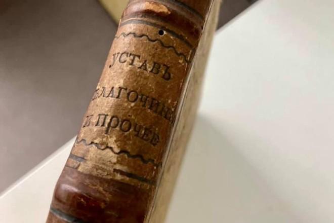 12 столітніх книг ледь не відправилися в Грузію експрес-посилкою (ФОТО)
