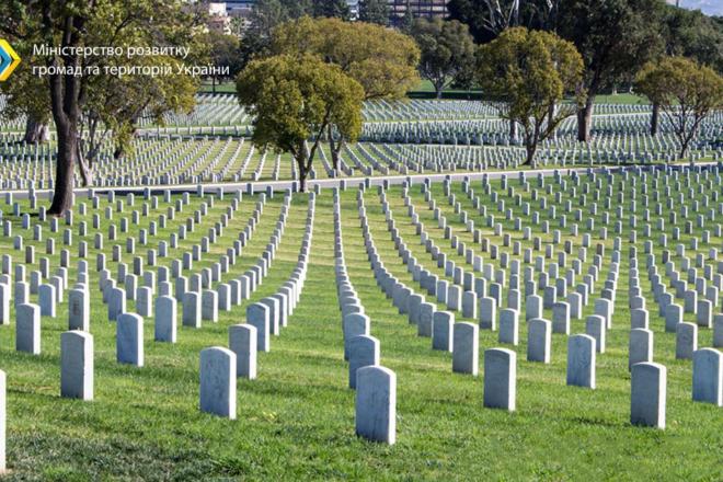 Військове меморіальне кладовище створять на Київщині