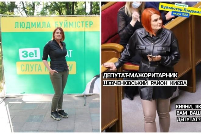 Ближче до народу? Нардепка від партії Зеленського зустрілася з виборцями, але переплутала округ