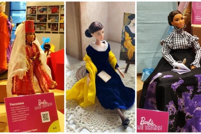 Barbie Роксолана та Barbie Ахматова. У столиці триває виставка лялькових образів відомих українок