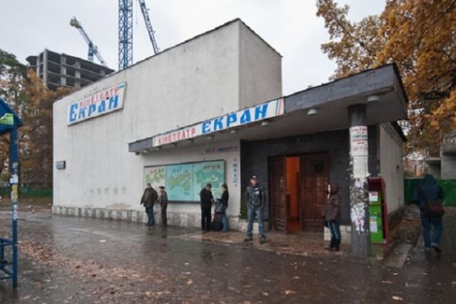 КМДА разом з киянами взялися рятувати найстаріший кінотеатр столиці