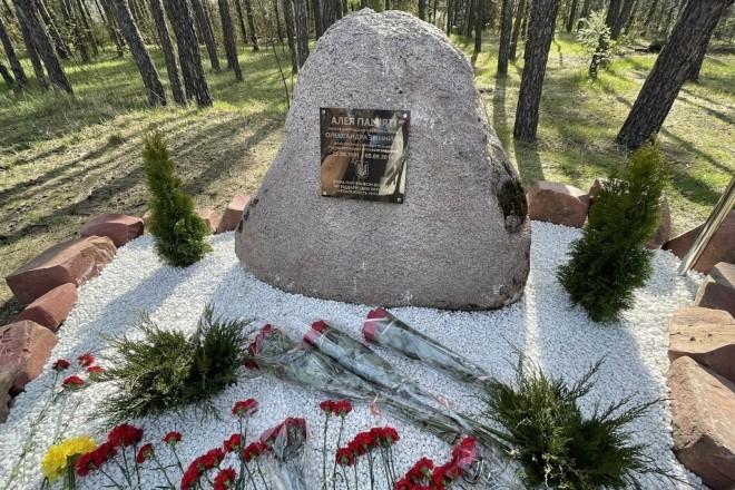 Захист від забудовника: у парку на Жмаченка відкрили Алею пам'яті на честь полеглого воїна АТО