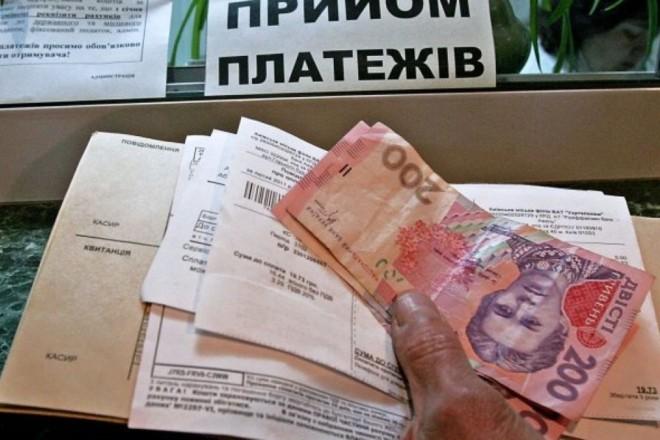 Уряд змінив порядок видачі субсидій: кому припинять виплати у Києві