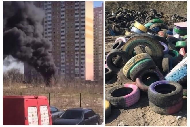 Спалювання шин на Троєщині: що каже влада району