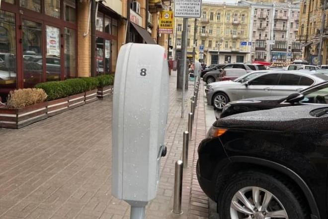 У Києві з'явилась перша система, що автоматично фіксуватиме порушення правил парковки