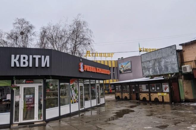 Якою буде територія навколо кінотеатру «Лейпциг» після оновлення (ФОТО)