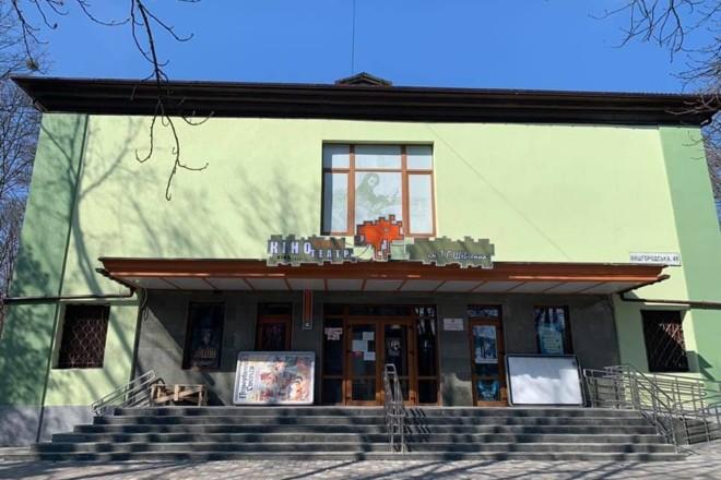 Як виглядає кінотеатр імені Шевченка після оновлення (ФОТО)