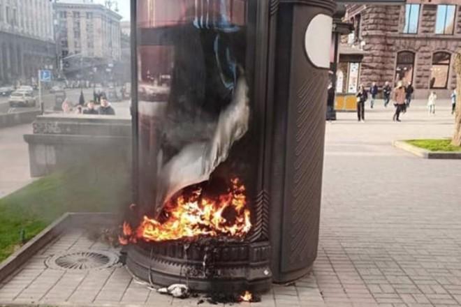На Хрещатику загорівся туалет – фото