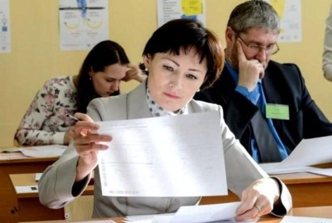 Скільки вчителів не впоралися з сертифікаційним тестом ЗНО