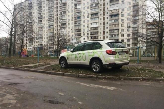 """Де найчастіше """"пакостять"""" герої парковки: у Києві склали рейтинг штрафів"""