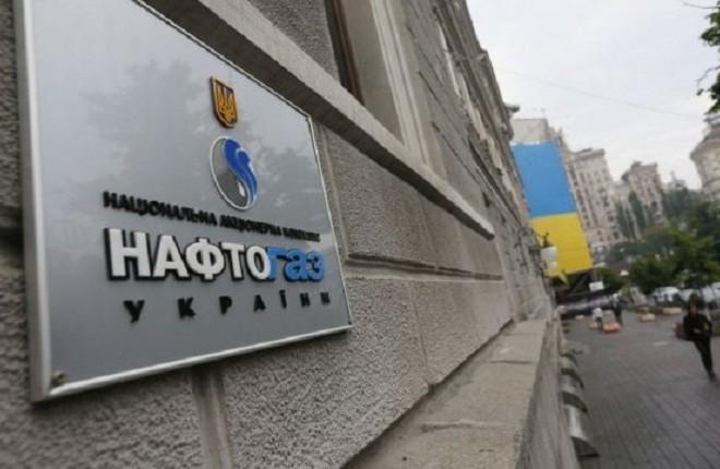 """Наглядова рада """"Нафтогазу"""" у повному складі пішла у відставку"""