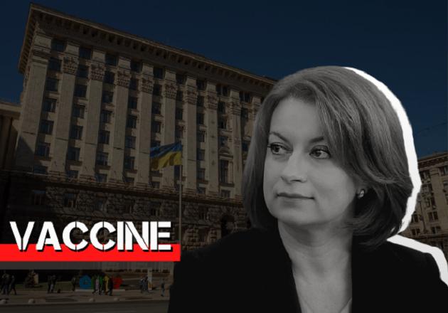 Вакцини для киян: обіцяного три роки чекають