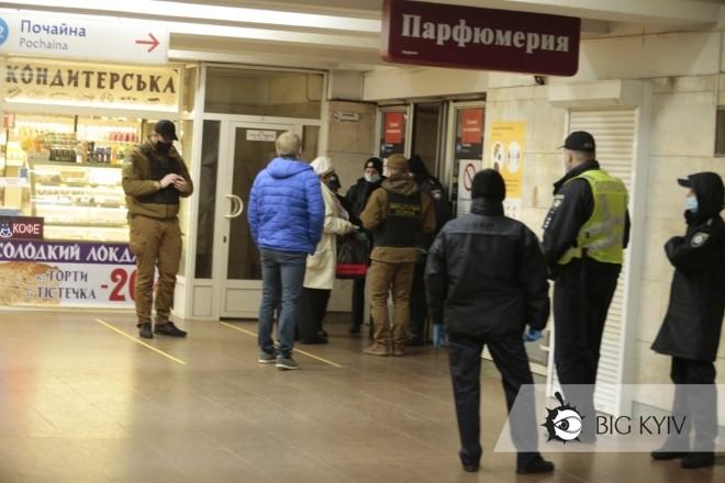 У метро на час локдауну закрили частину вестибюлів (ПЕРЕЛІК)