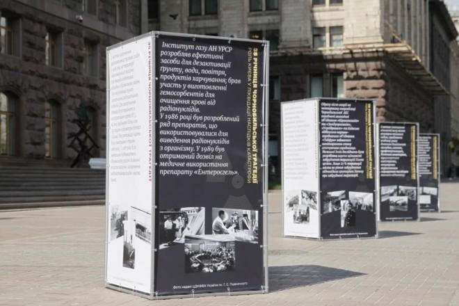 У всіх районах Києва з'явились інформаційні куби (ФОТО)