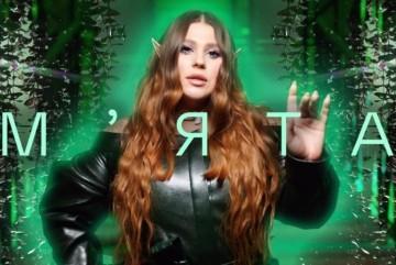"""Гурт """"KAZKA"""" презентував сингл про закоханість: новий формат"""