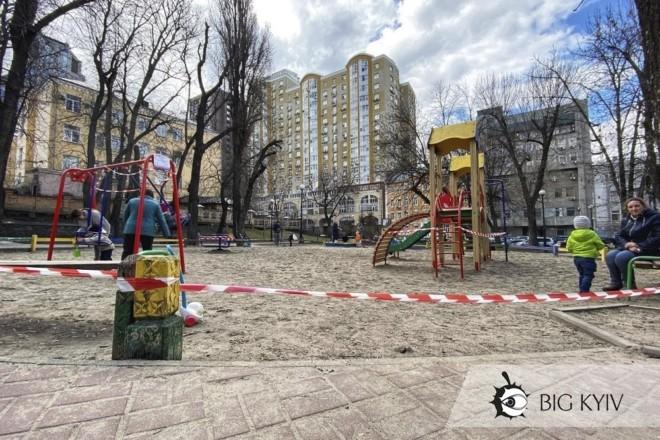 Карантин, день 544. Коли в Україні прогнозують локдаун та чи будуть переваги для вакцинованих