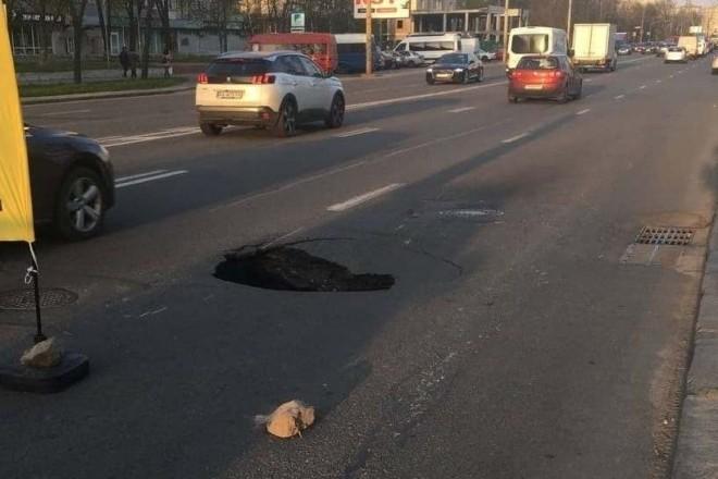 На проспекті Правди посеред дороги утворилося провалля (ФОТО)