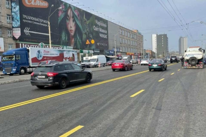 По проспекту Бандери знову обмежують рух – дати