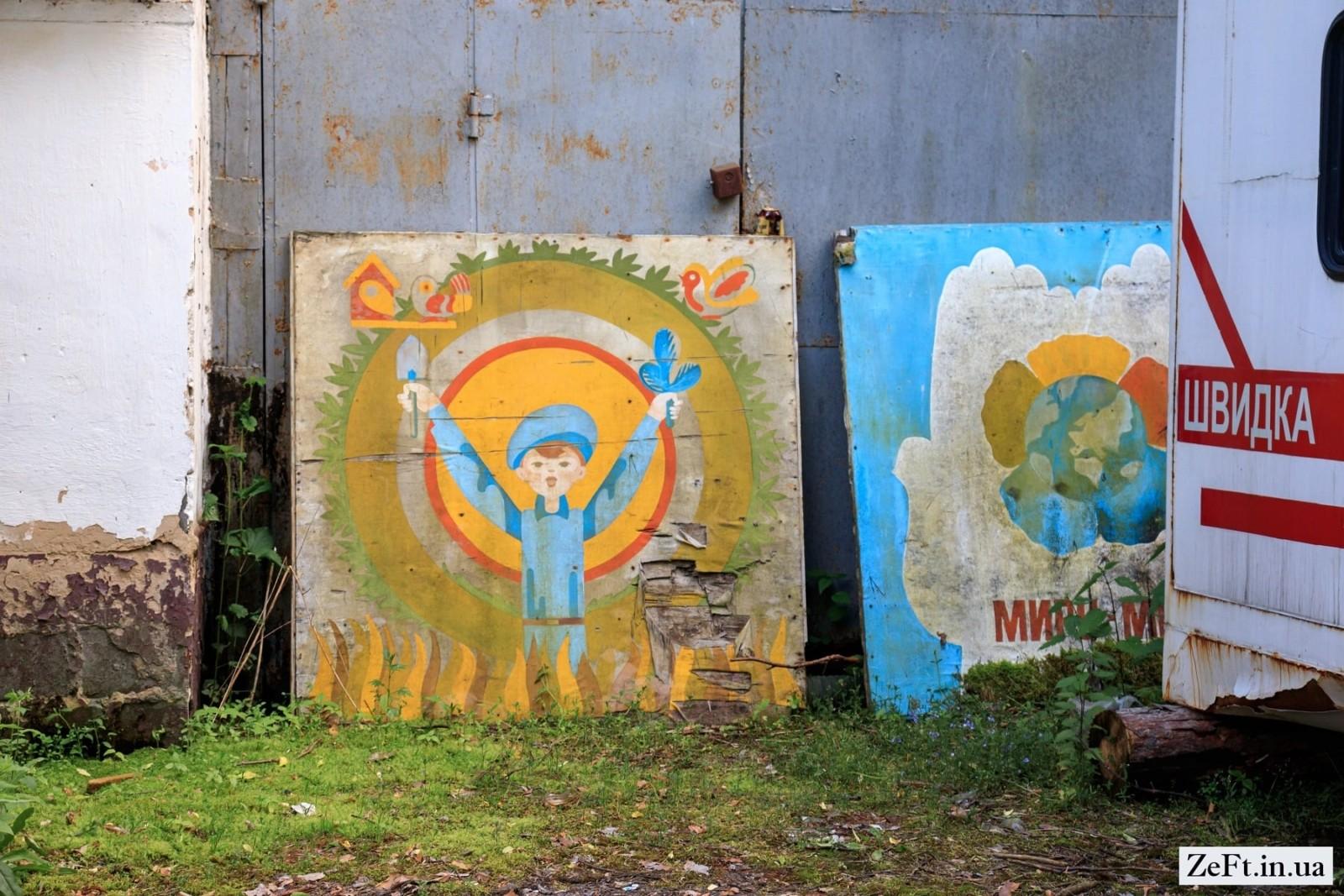 """Потрощене дитинство. У мережі з'явилися фото закинутого дитячого табору """"Святошин"""""""