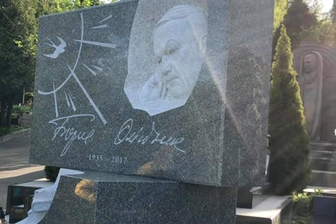 """""""На те й дорога, щоб іти"""". На могилі поета Бориса Олійника відкрито пам'ятник"""