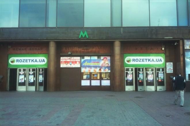 Станцію метро «Хрещатик» зачинено на вхід та вихід – причина