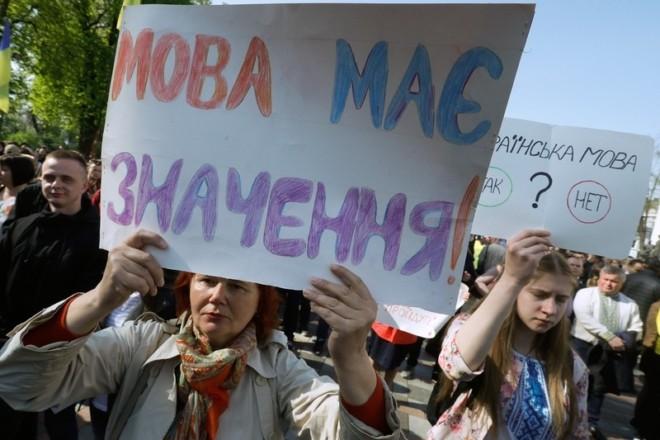 Київ став лідером щодо порушень мовного закону