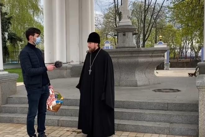 Як освячуватимуть паски в храмах Києва – коментар священника (ВІДЕО)