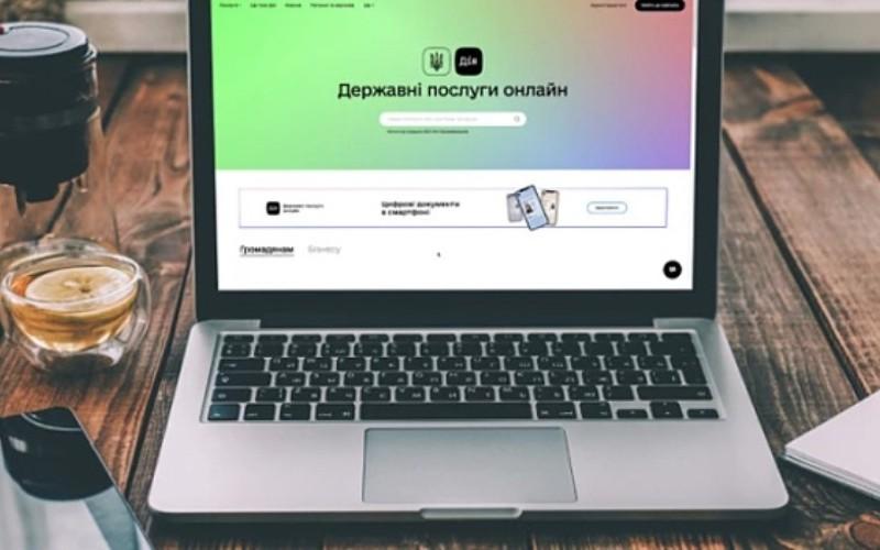 """Е-петиції та прописка: ТОП-5 нових послуг в """"Дії"""""""