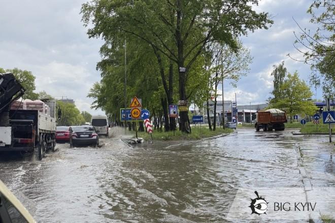Ніколи такого не було і от знов. Київ затопило (ВІДЕО)