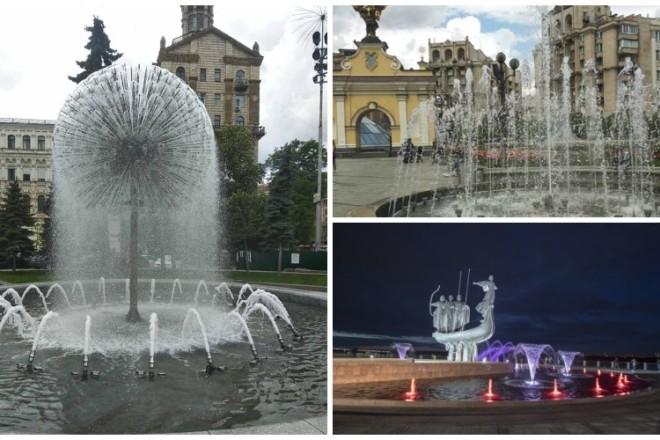 Стартував сезон роботи київських фонтанів (ГРАФІК)