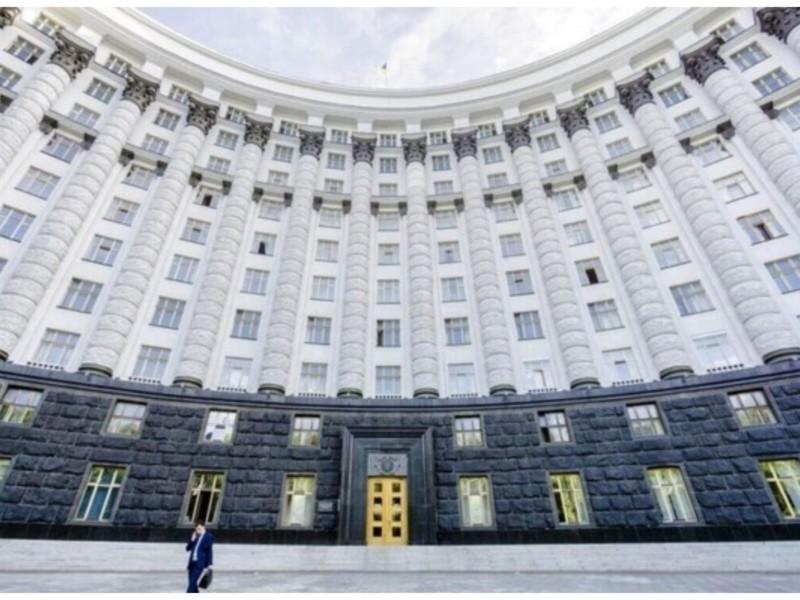 В Україні більше немає Міністерства розвитку економіки, торгівлі та сільського господарства
