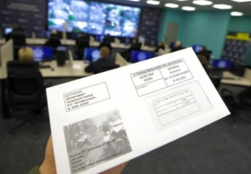Новий порядок оплати штрафів за порушення ПДР запрацював в Україні