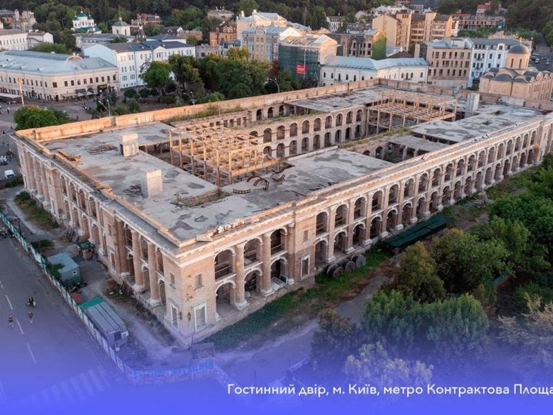 Відповідальність за руйнацію Гостиного двору несе Фонд держмайна – Володимир Прокопів