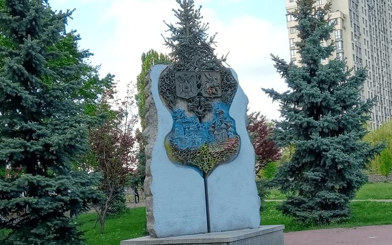 Пам'ятний знак на честь дружби Києва та Москви збираються демонтувати