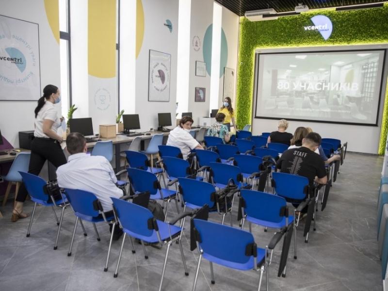 В Оболонському районі відкрили новий громадський простір Vcentri Hub