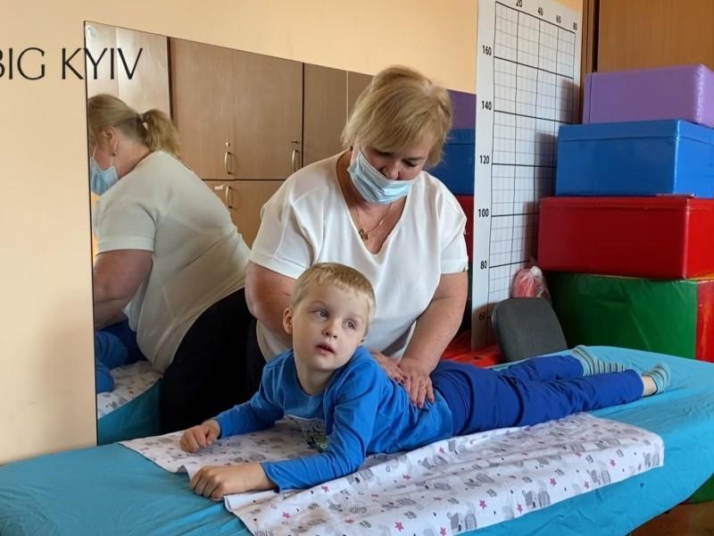 На Подолі з'явиться Центр комплексної реабілітації для осіб з інвалідністю: подробиці