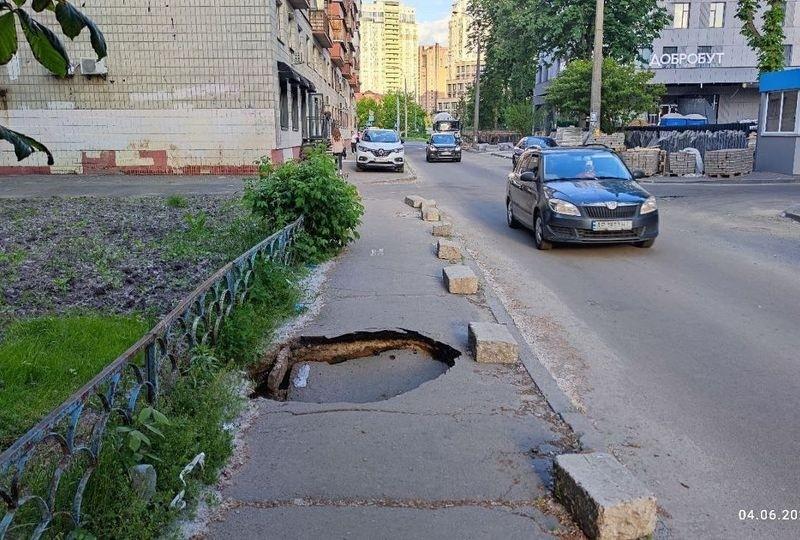 Вхід у Нарнію? На Солом'янці провалився асфальт посеред тротуару