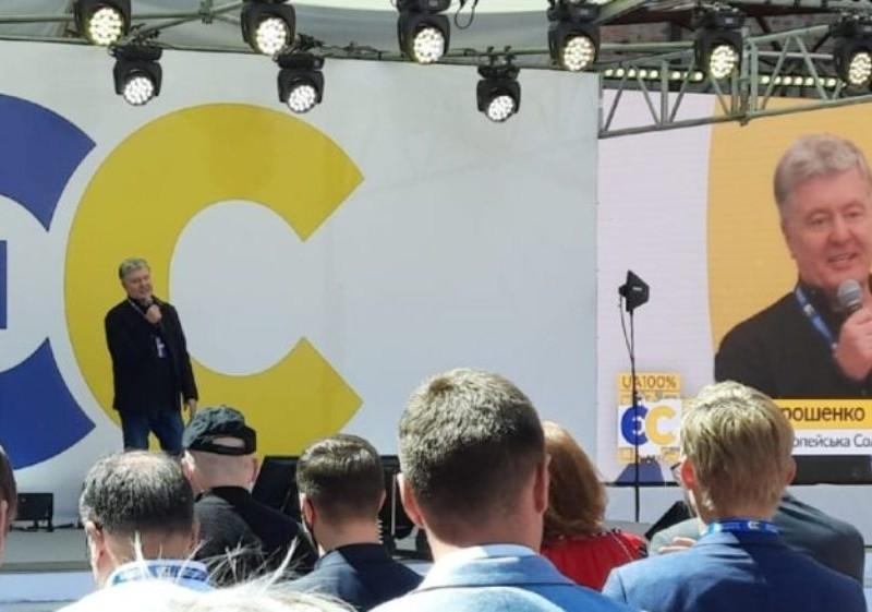 Маємо стратегію, як реалізувати потенціал України на всі 100% – Порошенко на з'їзді партії