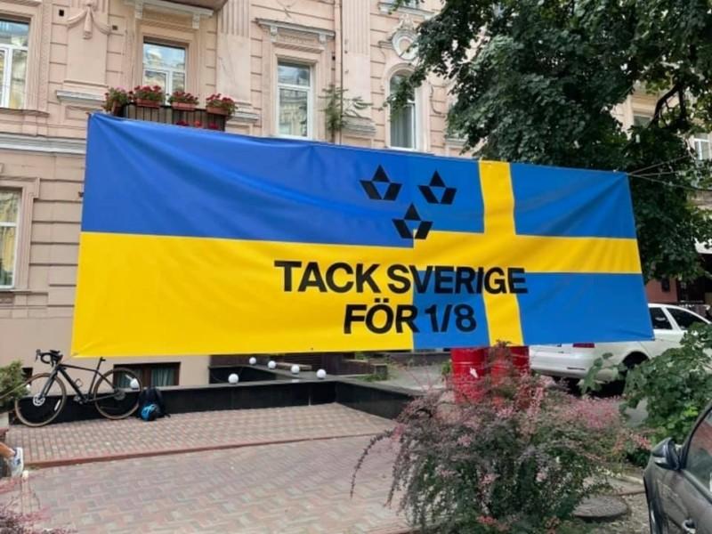 """""""Спасибі, Швеціє, за 1/8"""" – під посольством в Києві з'явився новий банер"""