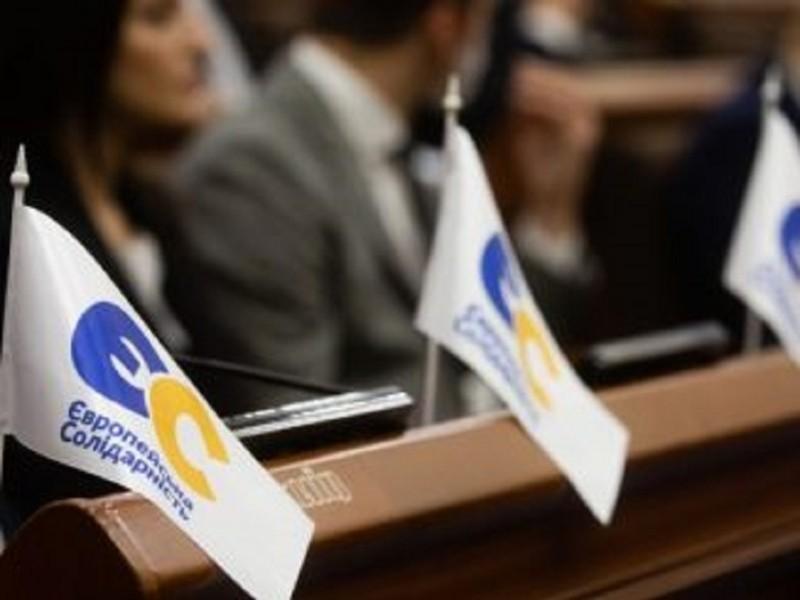 """Це імідж держави. """"ЄС"""" Києва наполягає розслідувати провал з """"вагнерівцями"""""""