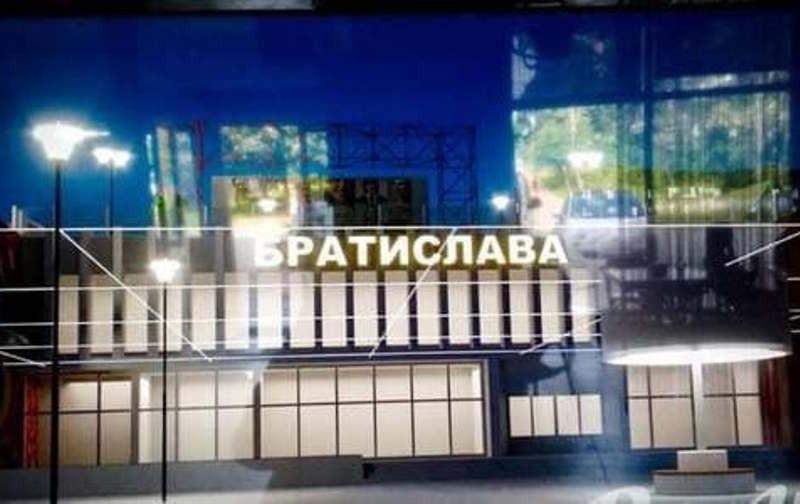 """Стартувала реконструкція кінотеатру """"Братислава"""" – буде мультифункціональний центр"""