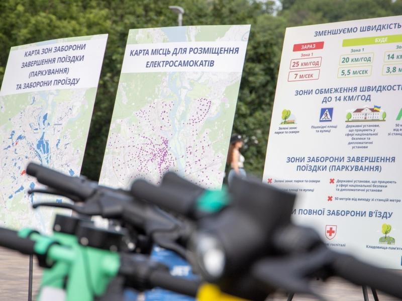 У Києві обмежать швидкість електросамокатів та запровадять заборонні зони