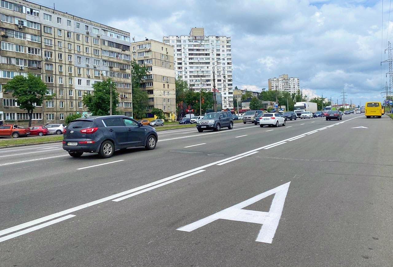 Братиславская полоса транспорта