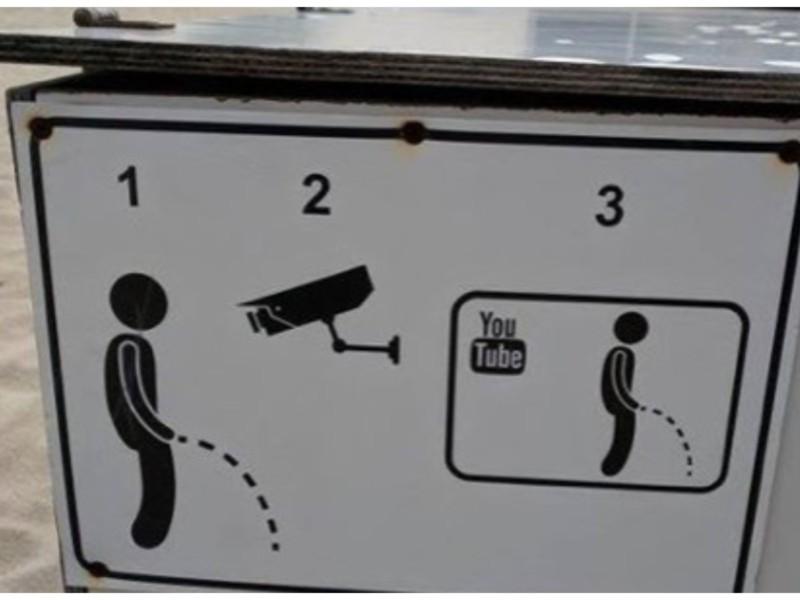Досить шастать по кущах. З'явилася петиція за встановлення туалетів в кожному парку мiста