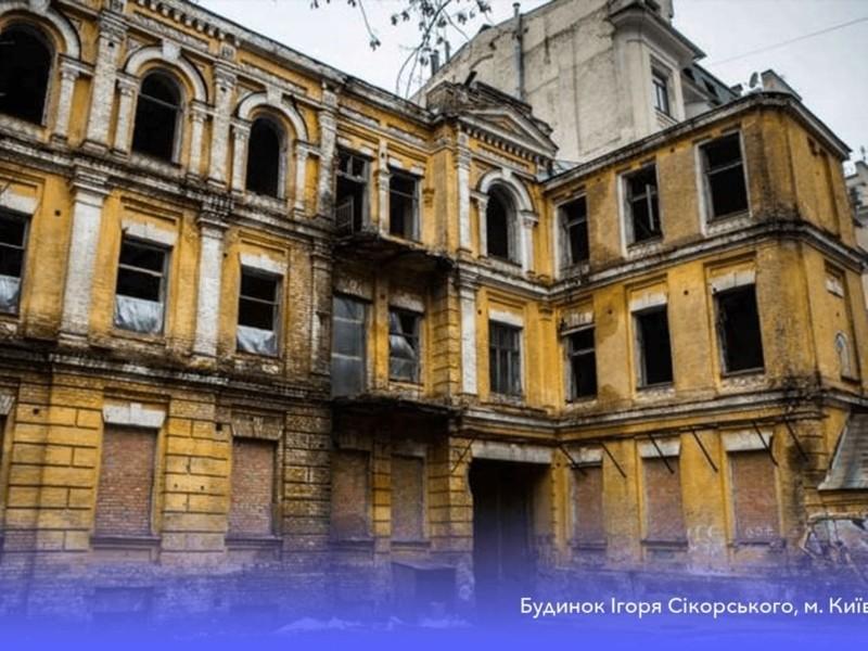 Володимир Прокопів вимагає врятувати будинок Сікорського