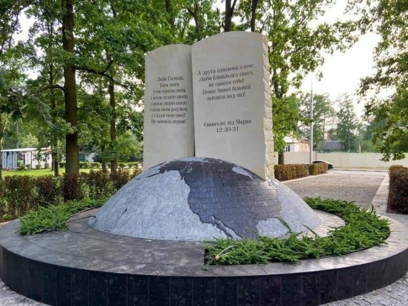 В Ірпені відкриють обеліск із біблійними заповідями (ФОТО)