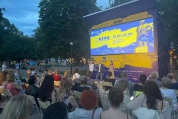 Кіновернісаж просто неба у парку Шевченка: що подивитись найближчими днями