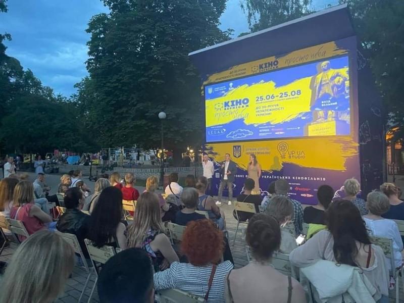 Кіновернісаж просто неба у парку Шевченка: які 6 фільмів можна подивитись цього тижня